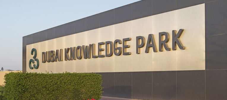 Morning view of Dubai Knowledge Park from the outside